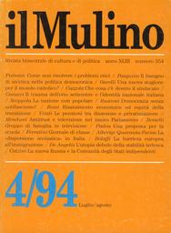 Copertina del fascicolo dell'articolo La barriera europea all'immigrazione