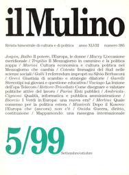 Copertina del fascicolo dell'articolo Qualità, informatica e pubblica amministrazione