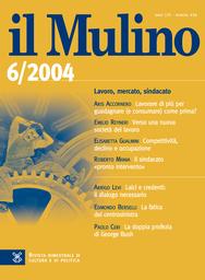 Copertina del fascicolo dell'articolo Il Paese delle Veline