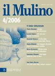 cover del fascicolo, Fascicolo arretrato n.4/2006 (luglio-agosto)