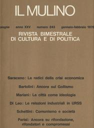 Copertina del fascicolo dell'articolo La città come ideologia